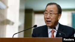 Umunyamabanga mukuru w'ishirahamwe mpuzamakungu O-N-U, Ban Ki-moon