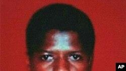 Picha ya zamani ya Ahmed Khalfan Ghailani, Mtanzania anayekabiliwa na kesi mjini New York.