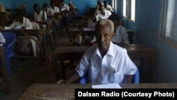 Ahmed Mohamed Ali, 61, attends high school in Bal'ad, Somalia.