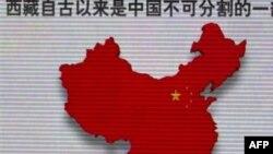 Китай сменил руководителя тибетской администрации