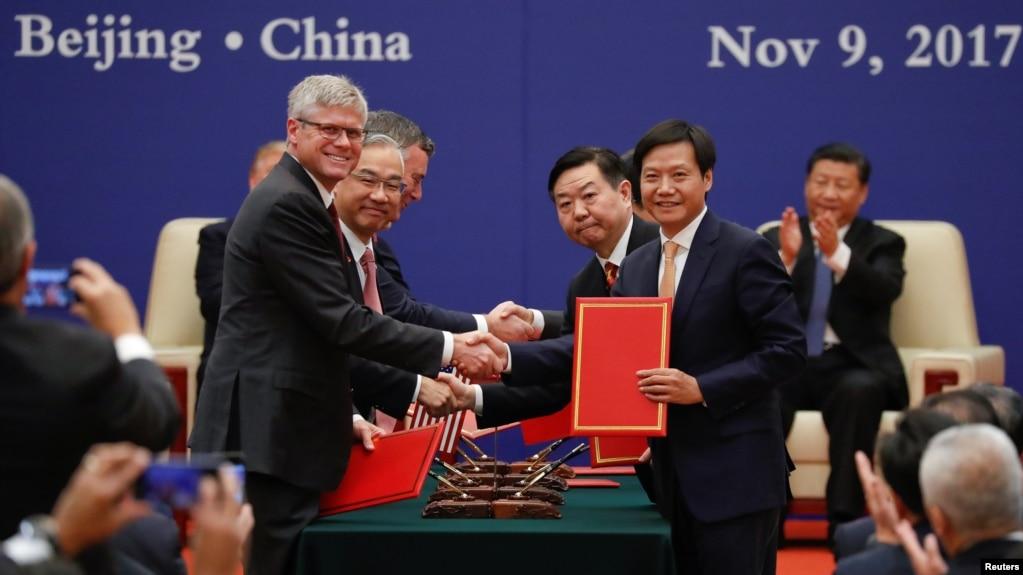 美國與中國2017年11月9日簽署大宗經貿協議