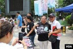 2019年6月9日反逃犯条例修法大游行前支持者和支联会主席何俊仁合影 (美国之音申华拍摄)