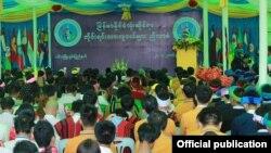 တိုင္းရင္းသားလူငယ္မ်ားညီလာခံ (FB-National Ethnic Youth Conference - Myanmar)