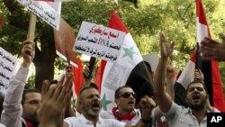 9月22号叙利亚亲政府人士在欧盟驻大马士革办事处前抗议
