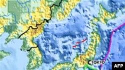 Tërmet i fuqishëm me magnitudë 7.0 trondit Japoninë jugore