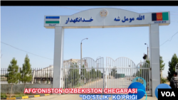د افغانستان او ازبکستان ترمنځ سرحد حیرتان بندر