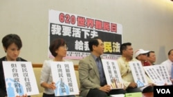 台灣人權團體就世界難民日召開記者會(美國之音張永泰拍攝)