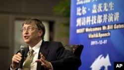 Συνεργασία Μπιλ Γκέιτς με Κίνα για κατασκευή πυρηνικού αντιδραστήρα