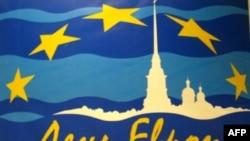 Эмблема международного фестиваля «День Европы», проводимого в Санкт-Петербурге