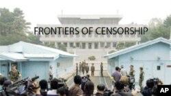 '북한: 검열의 한계 Frontiers of Censorship' 보고서 표지
