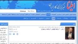 وضعیت بحرانی کارخانه های ایران