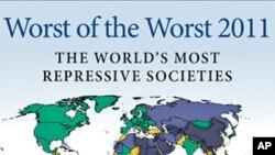 """自由之家公佈2011年世界上""""最壓抑的社會"""""""