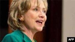 Bộ trưởng Ngoại giao Hoa Kỳ, Hillary Clinton