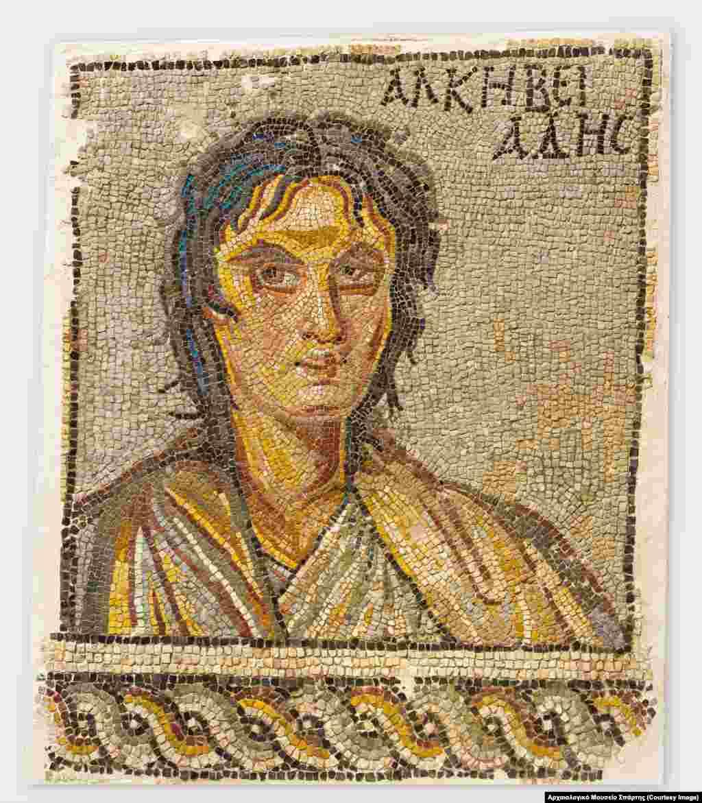 Πορτραίτο του Αλκιβιάδη, 3ος- 4ος αιώνας