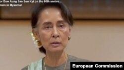 Shugabar Myanmar, Aung San Suu Kyi, na shan suka daga kasashen duniya