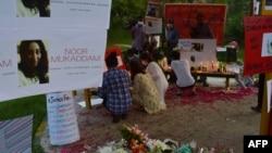 سابق سفارت کار شوکت مقدم کی صاحبزادی نور مقدم کو 20 جولائی کو اسلام آباد میں ظاہر جعفر نامی شخص نے قتل کر دیا تھا۔