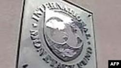 Dana Moneter Internasional (IMF) akan meninjau Islamabad dan menggelar diskusi terkait kemungkinan program ekonomi IMF untuk menanggapi permohonan pinjaman darurat Pakistan. (Foto: ilustrasi)