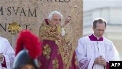 Папа Бенедикт отпраздновал начало Страстной недели
