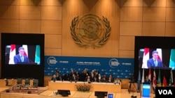 Global Refugee Forum in Geneva