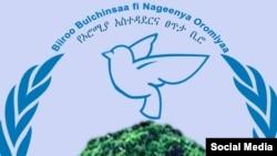 Bulchiinsi nageenna Oromiyaa warra lafaa waliin Mooyyaletti rakkoo nagaa irratti mariitti jira