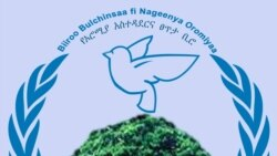 I/G/B/Bulchiinsa Naannoo Oromiyaa,Kamaal Galchuu rakkoo lafaa irratti mari'achuuf Mooyyale jira