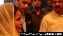 یاسمین نگارخان د هند د کلتور وزیر او هند کې د افغانستان سفیر سره