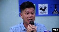 香港職工會聯盟統籌幹事林祖明。(美國之音湯惠芸)