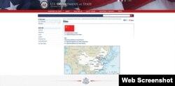 美国国务院官网中国地图页面截屏