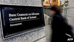 Ngân hàng Trung ương ở Dublin, Ireland