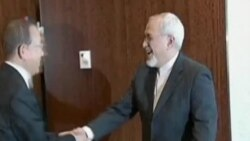 Top Diplomats to Meet on Iran's Nuclear Program