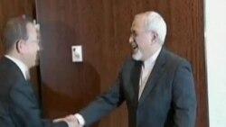 Top Diplomats to Meet on Iran's Nuclear Program
