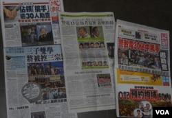 香港多份主要報章大篇幅報道數十名佔領行動發起人及核心組織者近日被警方「預約拘捕」