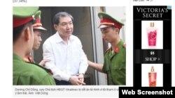Dương Chí Dũng, cựu Chủ tịch HĐQT Vinalines bị kết ản tử hình vì tội tham ô và cố ý làm trái. Ảnh: Việt Dũng. (vnexpress)