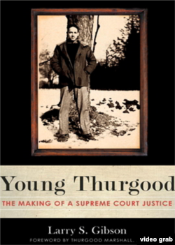 年轻的瑟古德:一位联邦最高法院大法官的成长经历