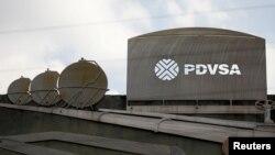 La mitad de los activos de CITGO (50.1%), la filial estadounidense de PDVSA, estaban comprometidos al servir como garantía en esta deuda.
