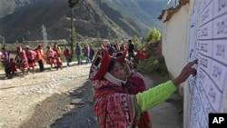 秘魯選情激烈。