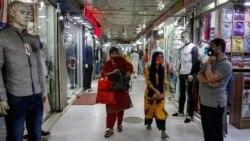 দোকানপাট এবং শপিং মল খোলার অনুমতি দিয়েছে বাংলাদেশ সরকার