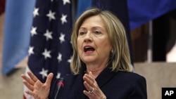 克林顿在美洲国家年度会议上发言