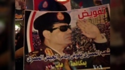 Egyptians Polarized Over Top General