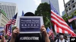 抗议者星期天(2019年9月8日)游行前往美国驻香港总领事馆。美联社摄