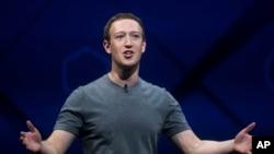 Mark Zuckerberg, San José, Californie, le 18 avril 2017