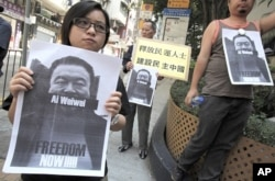 香港拥护民主的抗议者举着被监禁的艾未未画像(资料照片)