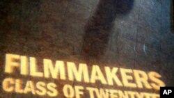 سن ڈانس فلم فیسٹول میں بہترین عکاسی کا ایوارڈ جیتنے والی فلم، دی اوتھ