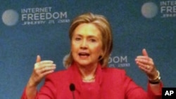 Secretary of State Hillary Clinton speaking at the Newseum in Washington, D.C., 21 January, on the foreign policy issue of Internet freedom