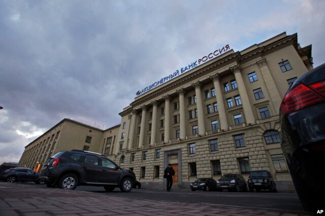 Bank Rossiya in St. Petersburg, one of two Russian banks on the U.S. Treasury's sanctions list, March 21, 2014.