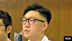 香港本土民主前線發言人梁天琦 (美國之音特約記者 湯惠芸拍攝 )