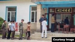 지난 2017년 미국 구호단체 '조선의 그리스도인 벗들'이 지원한 북한 개성의 한 간염 전문병원. '조선의 그리스도인 벗들' 소식지에 실린 사진이다.
