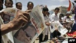 Опозиція у Ємені закликає до створення нового уряду