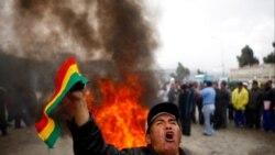 تظاهرات هزاران نفر در بوليوی در اعتراض به افزايش قيمت سوخت به خشونت کشيده شد