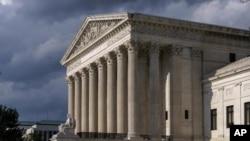 ARHIVA - Zgrada Vrhovnog suda (Foto: AP/J. Scott Applewhite)